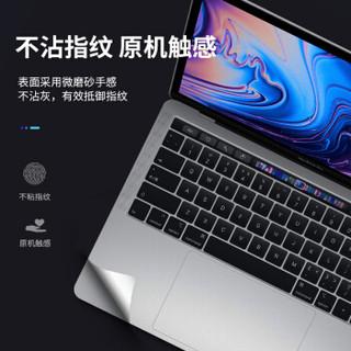 蓝盛(lention)苹果笔记本电脑腕托膜 适用16-19年新款macbook pro13.3英寸触控板贴膜纸机身保护膜配件