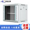 中科之星 ZK.6409白色网络机柜 服务器机柜0.5米 9U加厚型 交换机/UPS/弱电/屏蔽机柜 功放机柜