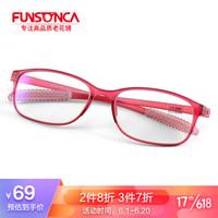 Funsonca 防蓝光高清舒适大框折不断老花镜男女通用6159富贵红 200度