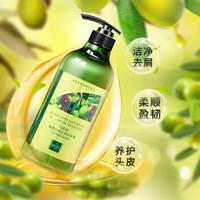 仙维娜(SIVIA)750ml洗发水套装 橄榄滋养 大容量装 *2件