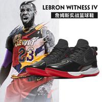 NIKE 耐克 LEBRON WITNESS III BQ9819-001 男子篮球鞋