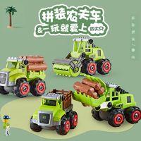 移动专享:可拆卸农夫车儿童拧螺丝玩具 单只装(随机款)