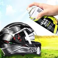 BOTNY 保賜利 B-2257 頭盔干洗除臭劑 450ml