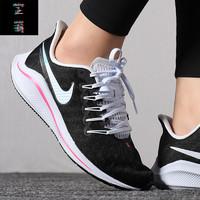 NIKE 耐克 AIR ZOOM VOMERO 14 女子跑步鞋