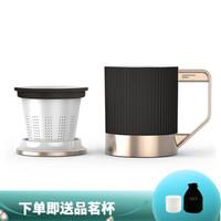 小罐茶茶具骨瓷杯子 2.0版现代派长官杯商务办公茶整套茶具礼盒装  黑色