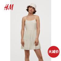 HM DIVIDED女装裙子白色2020夏装新款A字吊带连衣裙女潮 0873966