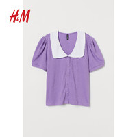 HM DIVIDED女装打底衫女2020夏装新款法式娃娃领短袖上衣 0939461