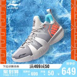 李宁篮球鞋男鞋BADFIVE反伍I代Low2020新款回弹鞋子低帮运动鞋 ABAQ111-2 硬币灰 39