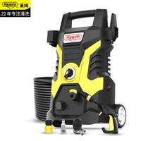 REALM小型高压洗车机220v家用洗车神器清洗机便携全自动洗车器设备BCO-T基础版摩托车汽车用品