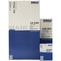 马勒(MAHLE)滤清器套装 空气滤+空调滤+机油滤(晶锐 1.4L/1.6L(10-14年) EA111发动机)