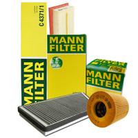 曼牌(MANNFILTER)滤清器套装 空气滤空调滤机油滤(东风标志206 1.6L/207 1.6L/雪铁龙C2 1.6L)
