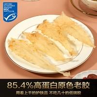 加瑞华 花胶虫草汤 58g