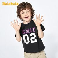 Balabala 巴拉巴拉 男童短袖T恤 *4件