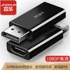 JH 晶华 dp转hdmi转接头转接线displayport接口公对母电视显示器转换器投影笔记本音视频转接器 黑色S122