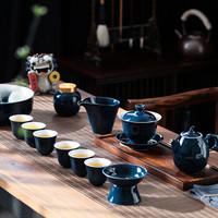 领艺 功夫茶具套装整套家用简约陶瓷茶壶茶海茶杯 墨兰茶礼14件套