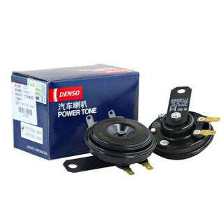电装(DENSO) 汽车喇叭 盆型双插喇叭+非电装配线 只用于双喇叭 (中华H230/中华V5/桑塔纳/朗逸/朗行/朗境)
