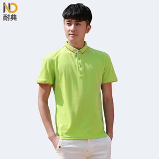耐典 短袖polo衫夏季男女t恤撞色领棉质文化衫logo企业团队服 ND-NS高端提花领 绿色 4XL