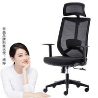 奈高电脑午休椅办公家用人体工学椅时尚网布休闲转椅可躺黑框带隔脚