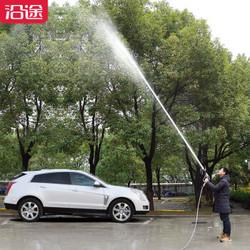 沿途 洗车水枪套装22.5米 伸缩浇花水管软管 多种水型高增压喷水枪头 家用阳台园艺冲洗摩托车刷汽车Q01-1 *2件