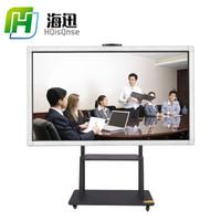 HQisQnse  55英寸壁挂触控屏触摸屏电脑互动一体机幼儿园会议多媒体教学平板  电脑红外版