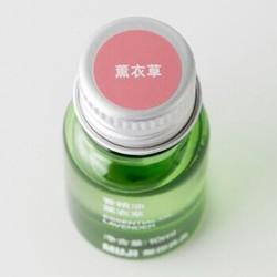 无印良品 MUJI 香精油/薰衣草 熏香 10ml