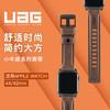 UAG 苹果手表表带小牛皮系列回环款适用于 iwatch4/iwatch2 3  40/38mm  棕色