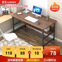 移动端 : 亿家达电脑桌 台式书桌家用办公桌简约简易写字桌子 原野橡木色120*45CM