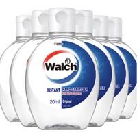 Walch 威露士 免水洗洗手液 20ml*7瓶 送胶套