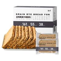 初吉 黑麦面包全麦吐司 2斤 40片