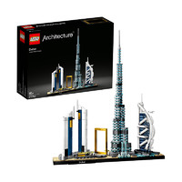 3日10点、考拉海购黑卡会员 : LEGO 乐高 建筑系列 21052 迪拜天际线