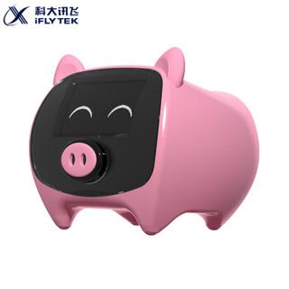 iFLYTEK 科大讯飞 阿尔法蛋伶俐猪 智能机器人