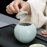 养茗轩 茶叶罐  陶瓷茶叶罐便携密封存储罐 祥云粉青茶叶罐