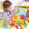 点盛 儿童益智玩具蘑菇钉DIY百变插板拼图组合3-6岁男孩女孩早教积木玩具礼物 8010