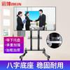帝坤 移动电视支架 电视架 落地电视机架子 商显会议一体机通用立式展示架高约1.2m适用32-65英寸 D960