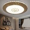 迪娜玛尼(DINAMANI)  吸顶灯卧室灯现代简约灯具 温馨浪漫灯饰圆形LED吸顶灯客厅灯   36瓦三色可调