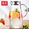 富光玻璃凉水壶 高硼硅耐热玻璃杯 耐高温冷水壶家用玻璃水壶茶壶凉水杯子2000ML (WFB6001-2000)