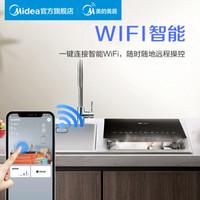 美的( Midea ) 6套 水槽洗碗机 家用活水系统 UV热风烘干 果蔬洗去农残 双槽洗碗机WQP6-8301J-CN(S3)