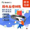 BrainCo 赋思脑机接口头环Focus 1+替换电极2盒 专注力头环 学习头环智能学习机 家教机  脑电波仪 意念控制