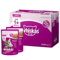 伟嘉猫粮 宠物猫零食 猫湿粮 软包猫罐头 成猫全价妙鲜包 金枪鱼味85g*12整盒装