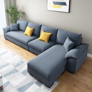AHOME A家家具 DB1679 现代简约布艺沙发 四人位 脚踏 蓝灰色