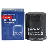 电装(DENSO)机油格铁壳*滤芯格260340-2260(13年后斯巴鲁新款FB引擎)