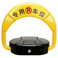智能遥控车位锁感应地锁加厚防撞地锁汽车库自动占位锁 HC3X型干电池遥控款 HBHC3X-DR