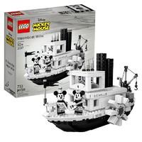 LEGO/乐高 拼装积木21317迪士尼威利号黑白米奇蒸汽船 儿童玩具