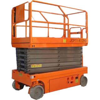 聚远 JUYUAN  移动剪叉式自行走升降机(液压马达)自动升降机 高空作业平台 4.5米 一台