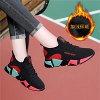 莱卡金顿 LAIKAJINDUN 女士韩版时尚百搭系带拼色运动跑步休闲鞋 6571-1 黑色(加绒) 40
