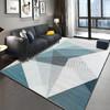 南极人NanJiren 地毯 简约客厅沙发茶几地垫北欧卧室地毯 三角 140*200cm