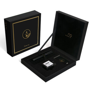 n9太极系列 铱金钢笔办公墨水笔签字笔礼盒套装 玄玉EF尖+黑色墨水礼品套装