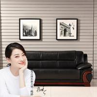 奈高办公沙发会客接待沙发现代简约商务沙发组合三人位