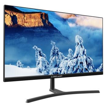 台电(Teclast)T24 Pro 慧眼23.8英寸家用办公影音娱乐一体机台式电脑 G4900 8G 128G+1T 正版Win10