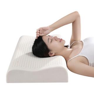 慕思苏菲娜(de RUCCI SOFINA)安睡低枕 泰国进口乳胶枕高回弹枕芯颈椎枕单人 50*30*7/9cm